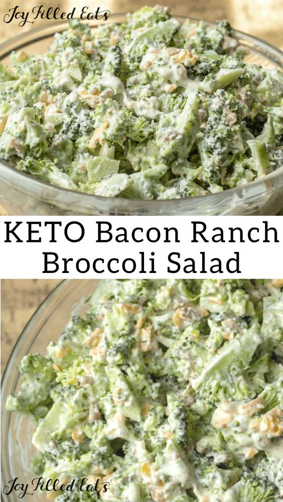 HEALTHY BROCCOLI SALAD WITH BACON LOW CARB KETO EASY #recipes #dinnerrecipes #dishesrecipes #dinnerdishes #dinnerdishesrecipes #food #foodporn #healthy #yummy #instafood #foodie #delicious #dinner #breakfast #dessert #lunch #vegan #cake #eatclean #homemade #diet #healthyfood #cleaneating #foodstagram