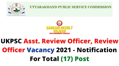 UKPSC Asst. Review Officer, Review Officer Vacancy 2021 - Notification For Total (17) Post