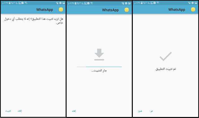 steps install WhatApp Gold