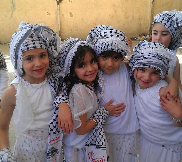 Palestine kids 4