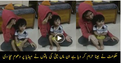 Entertainment, funny video,  Innocent Child speaking against Pakistani Govt  - Viral on Social Media, viral video,