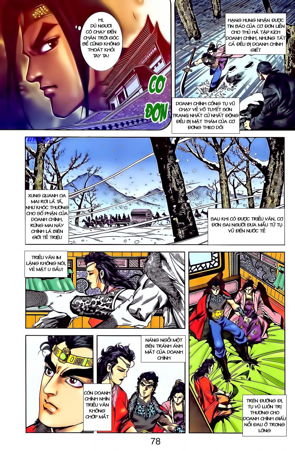 Tần Vương Doanh Chính chapter 3 trang 5