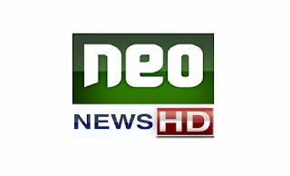 NEO News Nai Baat Media Network Jobs August 2021