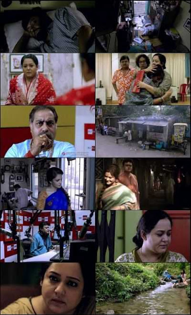 Bangali Movie Download