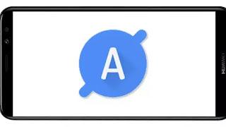 تنزيل برنامج Ampere Pro mod premium مدفوع مهكر بدون اعلانات بأخر اصدار من ميديا فاير