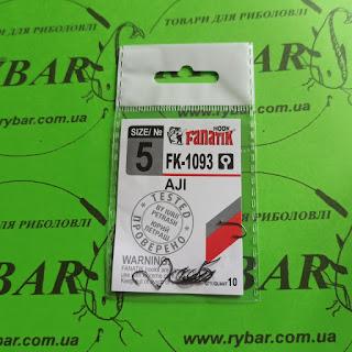 Aji FK-1093 (5)