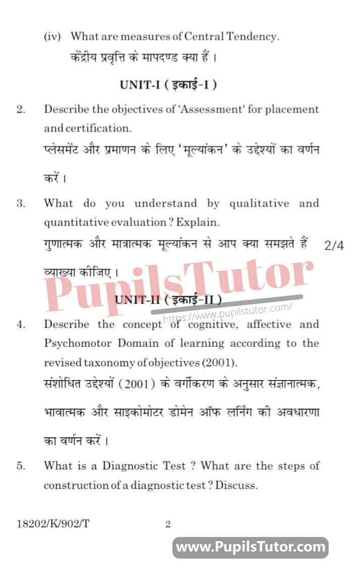 KUK (Kurukshetra University, Haryana) Assessment For Learning Question Paper 2020 For B.Ed 2nd Year And All The 4 Semesters In English And Hindi Medium Free Download PDF - Page 2 - www.pupilstutor.com