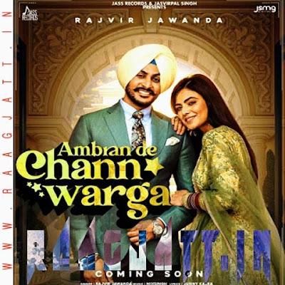 Ambran De Chann Warga by Rajvir Jawanda lyrics
