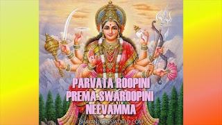 Parvata Roopini Prema Swaroopini Neevamma Lyrics English