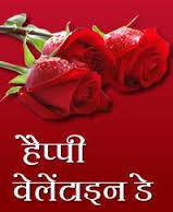 Greetings In Hindi