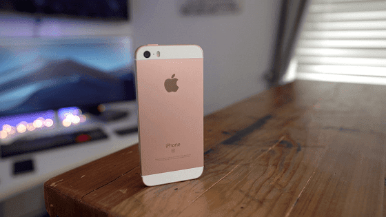 iphone se atau special edition merupakan edisi spesial yang dikeluarkan apple