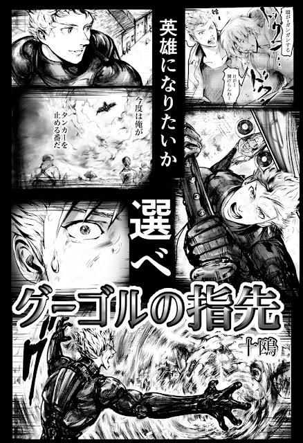 Kindle おすすめ SF 漫画
