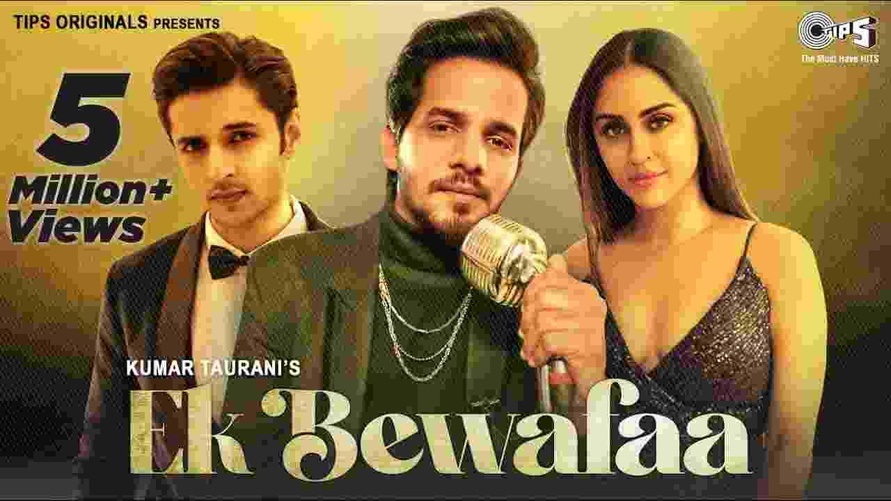 Ek bewafaa lyrics Sameer Khan Hindi Song