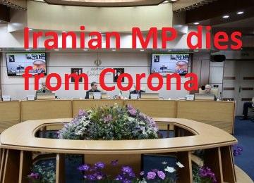 Iranian MP dies from Corona.