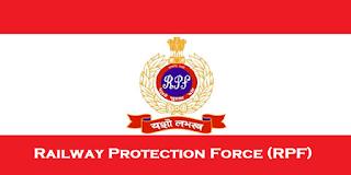 रेलवे पुलिस (RPF) में निकली 9000 कॉस्टेबल और सब-इस्पेक्टर पदों पर निकली भर्ती