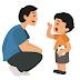 Tahap Perkembangan Sosial Anak dalam Pengasuhan Positif