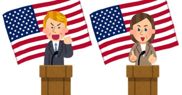 アメリカの大統領選挙のイラスト | かわいいフリー素材集 いらすとや