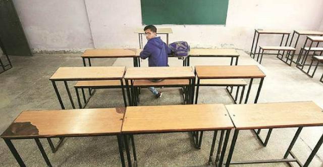 MP NEWS : शराबी टीचर के कारण पेरेंट्स ने बच्चों स्कूल से निकाला
