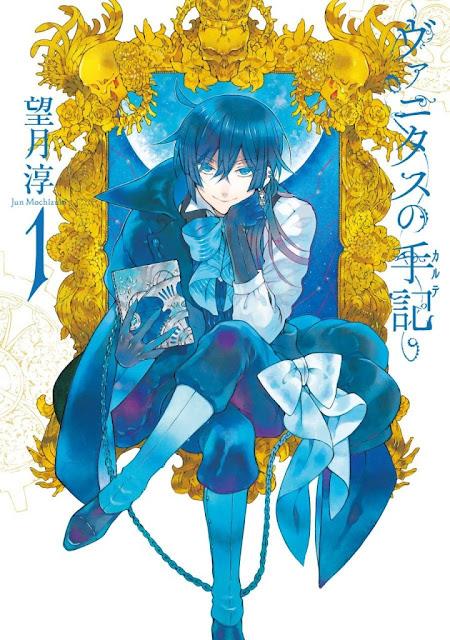 Vanitas no Carte Manga will be Adapted to Anime - Rumor