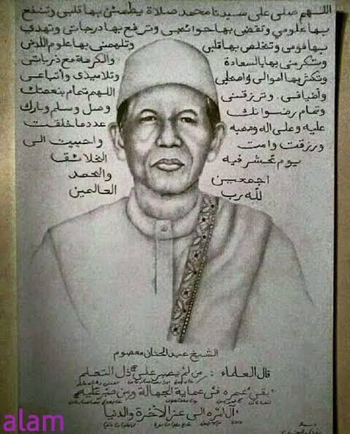 Shalawat Bahriyah Kubro dan Fadhilahnya