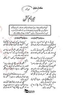 Teer e neem kash by Habiba Umair Episode 1 Online Reading
