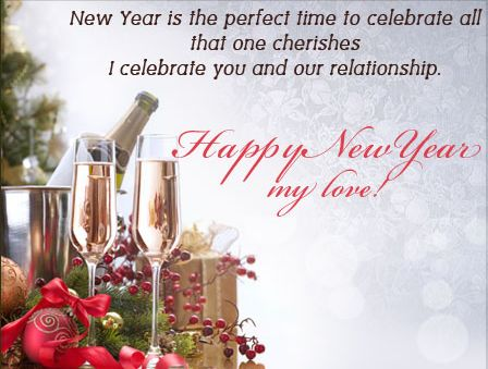 ImagesList.com: New Year Messages 3