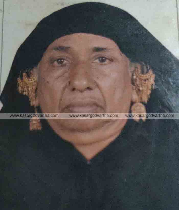 Khadeeja of Pakyara passed away