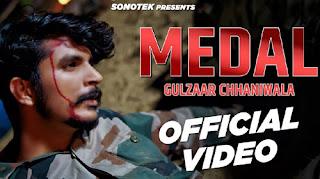 MEDAL LYRICS – Gulzaar Chhaniwala