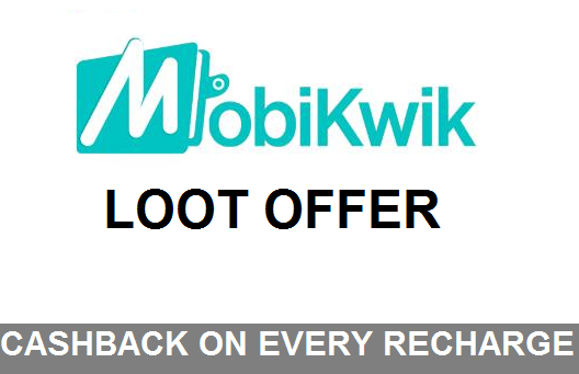 Coupondunia mobikwik recharge offers