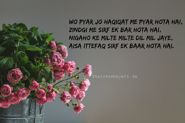 100+ Top Romantic and Love Shayari Best Collections - theloveshayari