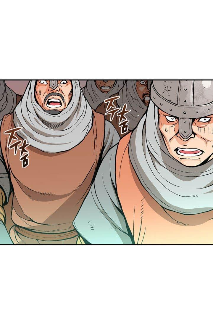 อ่านการ์ตูน Dimensional Mercenary ตอนที่ 2 หน้าที่ 50