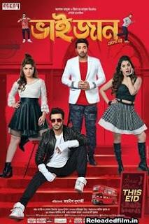 Bhaijaan Elo Re (2018) Full Movie Download Bengali HD 480p 720p 1080p