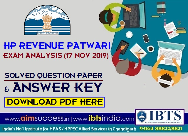 HP Patwari Answer Key & Solved Question Paper Analysis 17 Nov 2019