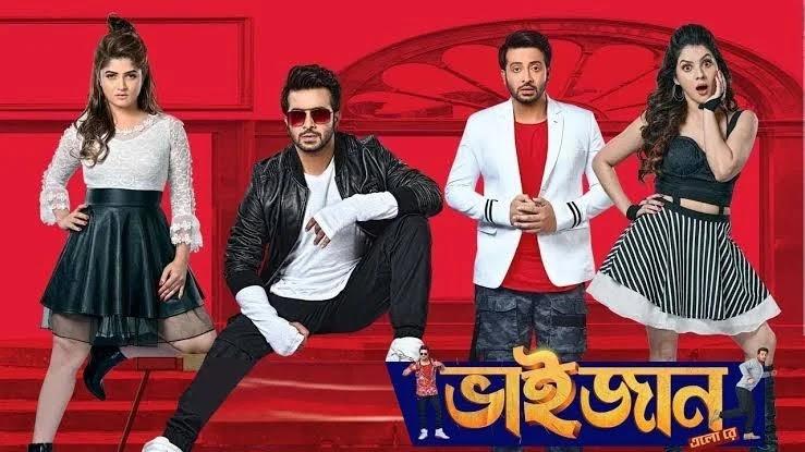 Bhaijaan Elo Re movie download 720p