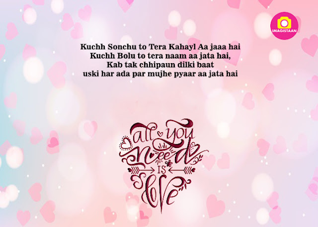 Valentines Day Special Greetings and Wishes, Quotes, SMS, Shayri in hindi