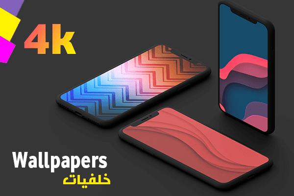 https://www.arbandr.com/2020/05/Wallpaper-iPhone-Pack-HD-4K.html