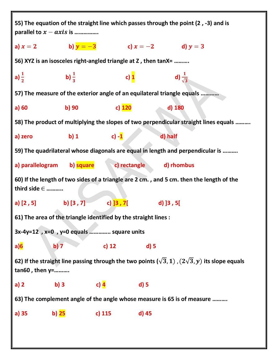 مراجعة الرياضيات بالإنجليزية للشهادة الاعدادية لغات | أسئلة مجابة - الاختيار من متعدد 15