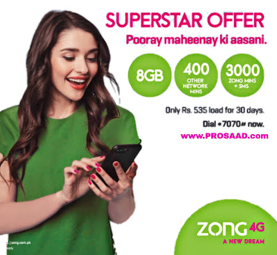 Zong 4G Introduce Monthly Super Star Offer