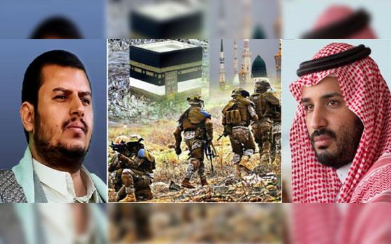Penjelasan Sebenar Kenapa Houthi Mahu Menghancurkan Mekah