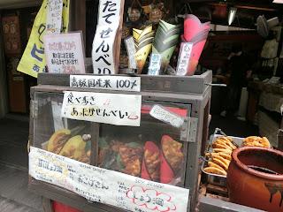 北鎌倉・雷神堂