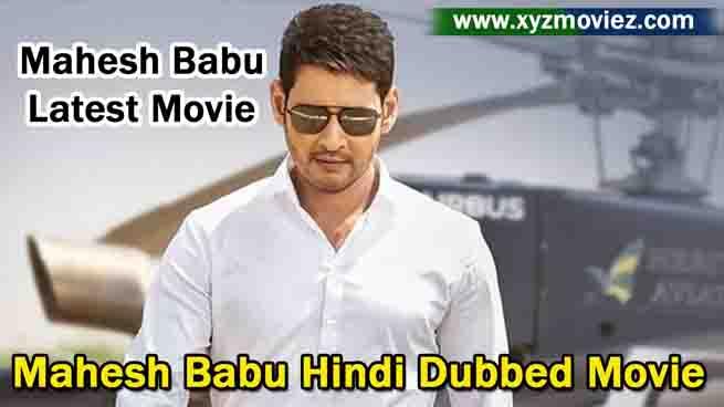 Dubbed movie online hindi Centaurworld (2021)