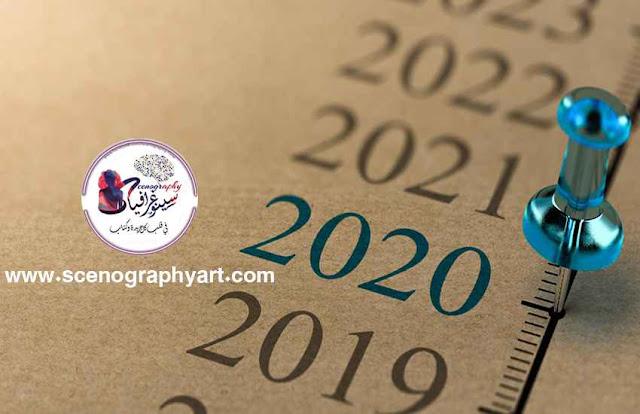 2020 كورونا covid 19