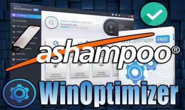 تحميل برنامج Ashampoo WinOptimizer 19 Portable نسخة محمولة مفعلة اخر اصدار