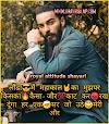 99+ Royal attitude status in Hindi text | with HD attitude boy shayari images |