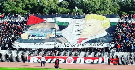 """الجهوية24 - قضية القدس.. تيفو """"مسيئ"""" للعاهل السعودي يطيح بمسؤول أمن جزائري"""