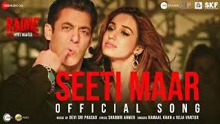 Seeti-Maar-Salman-Khan-Disha-Patani