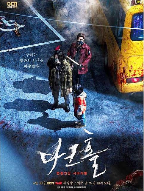 Daftar Nama Pemain Drama Korea Dark Hole 2021 Lengkap