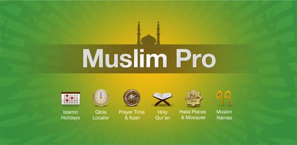 افضل و اروع التطبيقات الاسلامية للاندرويد تشتغل بدون انترنت