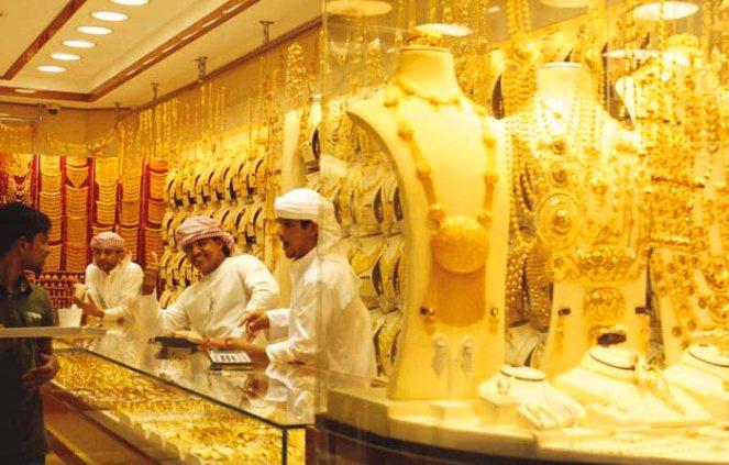 Gold Souk Umroh Dubai