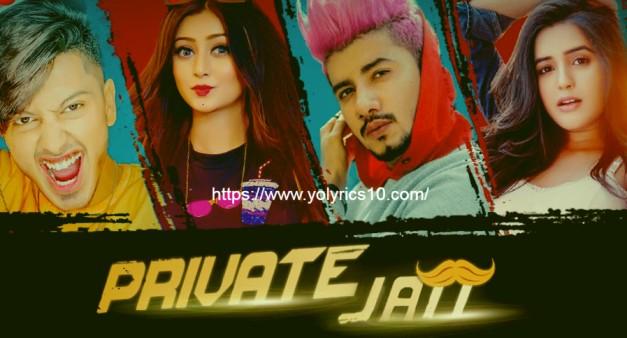 Private Jatt Lyrics - Aamir Arab,Sohail Shaikh